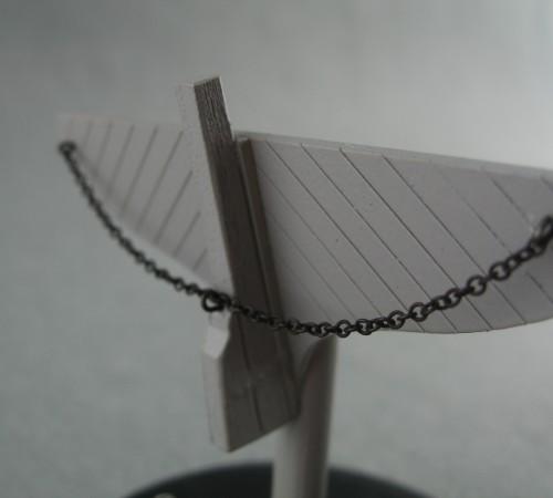 Rudder Stop Chain